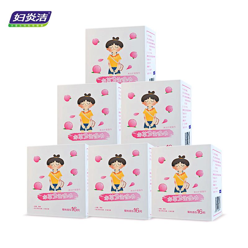 妇炎洁私处洁阴湿巾蜜桃派IP湿巾16片*6盒杀菌独立包