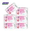 妇炎洁棉柔卫生棉巾6包组合装6包超长夜用