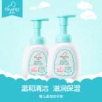 启初婴儿泡泡洗手液300ml 儿童清洁专用宝宝滋润保湿家庭装