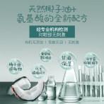 【预售】奥立方氨基酸宝宝洗手液泡沫洗手新生婴儿童无泪1瓶2袋