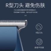 康夫理发器剃头刀电推子剪油头家用神器理发店发廊专用工具自己剪