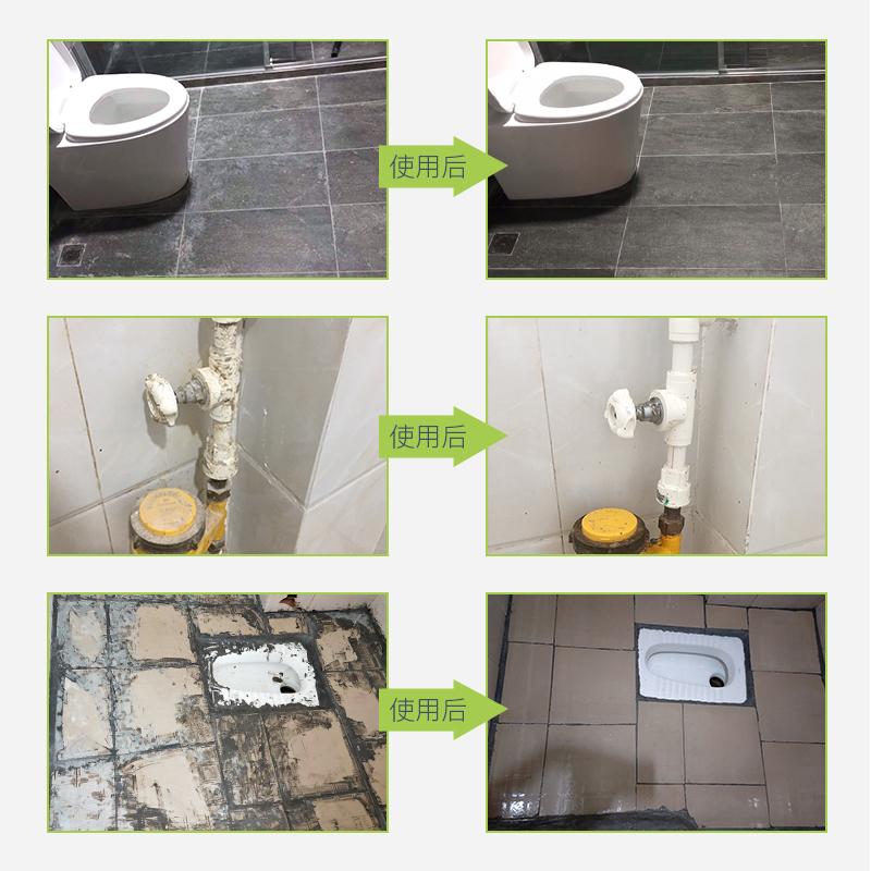 水泥清洁剂强力去除水泥混凝土去污家用除垢溶解剂外墙瓷砖清洗剂