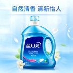 蓝月亮洗衣液亮白增艳3kg 洁净自然清香大瓶装机洗手洗洗衣液