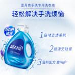 蓝月亮洗衣液手洗专用预涂神器机洗手洗瓶装袋装组合官方正品
