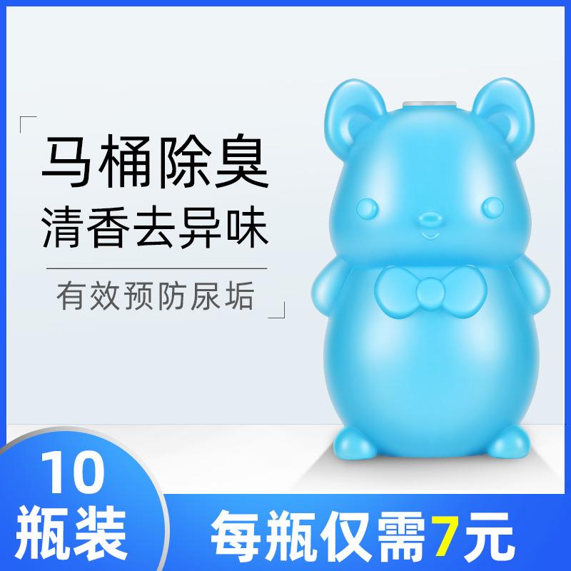 洁厕灵蓝泡泡马桶除臭去异味神器厕所家用卫生间清洁剂宝除垢去黄