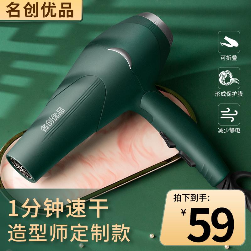 电吹风机家用冷热风大功率理发店发型师专用负离子护发筒静音无声
