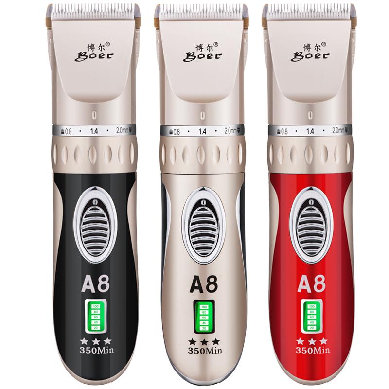 博尔理发器专业发廊电推子充电式剃头刀家用成人儿童婴儿剪发工具