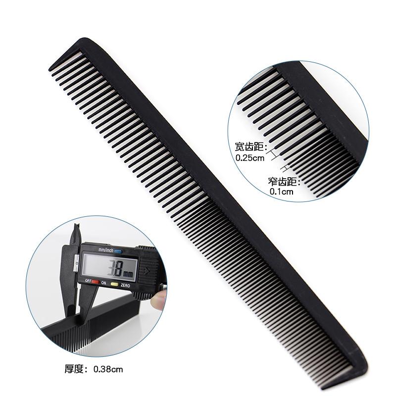 发廊专用理发梳子发型师专用造型梳双头梳女发梳裁剪梳发型美发梳