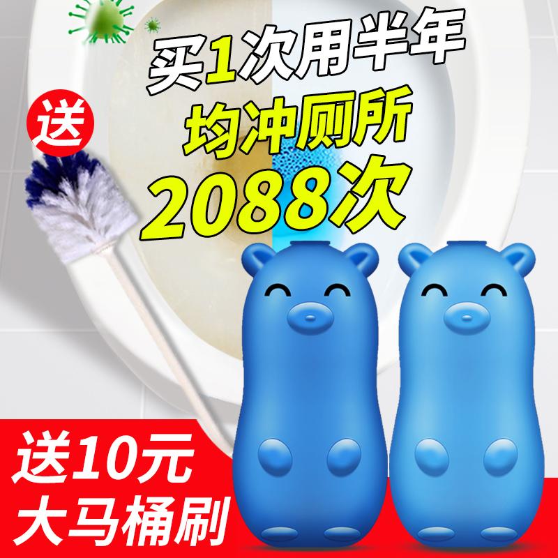 洁厕灵洁厕宝马桶清洁剂蓝泡泡尿垢厕所除臭香薰家用清香型耐用型